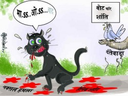 Cartoons On Indian Politics For Lok Sabha Election 016398 Lse Pg