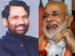 Modi To Address Rally In Muzaffarpur Share Stage With Paswan
