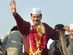 Kejriwal Detention Near Patan Gujarat 016433 Lse