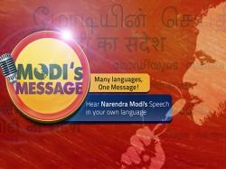 Many Languages One Message Narendra Modi 016514 Lse Pg
