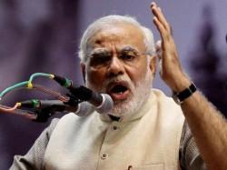 Narendra Modi To Address Rally Purnia Bihar March