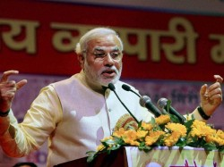 Pay Upto Rs 25 Lakh To Have Dinner With Narendra Modi Lse
