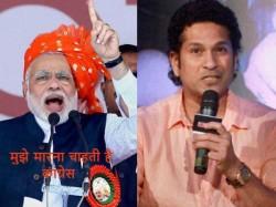 Congress Tried To Rope Sachin Tendulkar To Contest Against Modi Lse