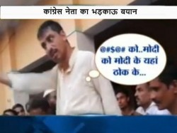 Watch Actor Nagma Slapping A Man In Meerut During Campaign