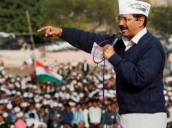 Narendra Modi Asked Centre To Hike Gas Price To Help Ambani Kejriwal Lse