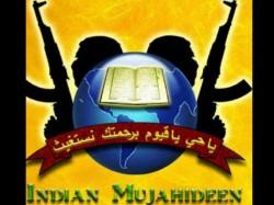 Indian Mujahideen Terrorists Arrested In Rajasthan
