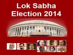 Bjp To Release Manifesto On April 7 The Day Lok Sabha Elections Begin Lse