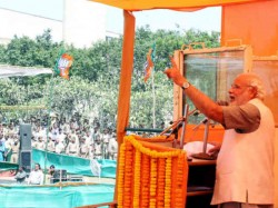 Narendra Modi Address Massive Gathering Gurgaon Haryana Lse