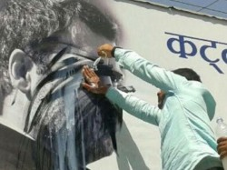 Congress Declares Bounty On People Who Painted Rahul S Poster Black Lse
