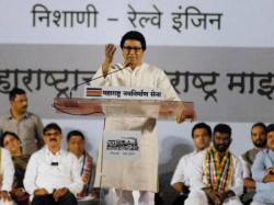 Raj Thackeray Says Uddhav Served Stale Vada Pav To Bala Saheb Lse