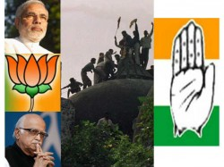 Babri Sting Complot Of Congress Or Bjp Leader S Plotting Lse