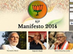 Bjp Release Its Poll Manifesto Lse