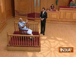 Narendra Modi In Rajat Sharma S Aap Ki Adalat Watch Video Lse