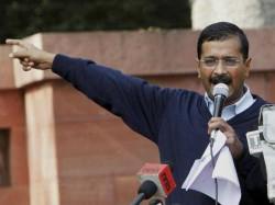 Kejriwal Gets Donation Crores Very Easily But Faces Modi Modi Lse