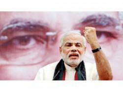 Ls Election 2014 Modi Addressed Public Meeting In Pavi Jetpur Gujarat Lse