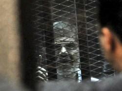 Egypt Court Announces Death Sentence For 683 People