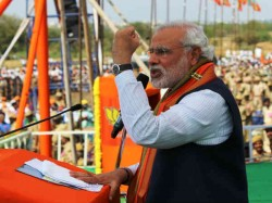 Modi Address Public Meeting Khalilabad