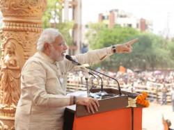 Narendra Modi Addressing Bharat Vijay Rally Amethi Uttar Pradesh Lse