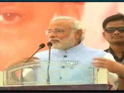 Election Commission Granted Permission Narendra Modi Rally In Varanasi