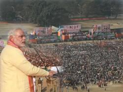 Narendra Modi Addressing Public Meeting Azamgarh Uttar Pradesh Lse