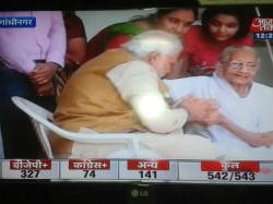 Narendra Modi Meets His Mother Gandhinagar