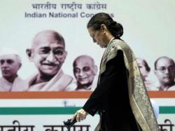 Congress May Losing Opposition Leader Status In 16th Lok Sabha Lse