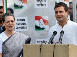 Sonia Rahul Do Not Want To Be Leader Of Opposition In Lok Sabha Lse