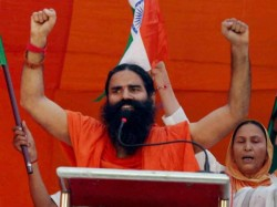 Baba Ramdev S Name Was Never Shortlisted Padma Awards Mha