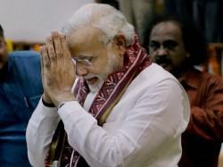 Madhya Pradesh Plans Introduce Modi Chapter School Syllabus