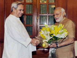 Odisha Chief Minister Naveen Patnaik Meeting With Pm Narendra Modi