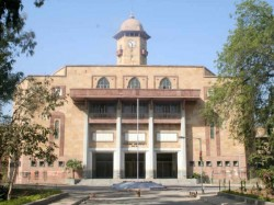 Gujarat University Will Be Closed Five Mou Courses