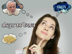 Oats Wali Moms Can Give Sleepless Nights To Pm Narendra Modi