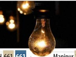 Energy Crisis May Generate With Bitter Medicine Narendra Modi