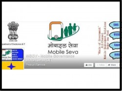 Un Award For Indian Governments Mobile Seva Initiative