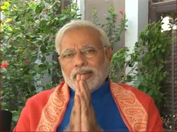 Modi Targeted Opposition Saying When Will Come Achhe Deen