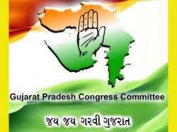 Gujarat Rural Acted Strictly Congress Called Bandh Against Vibrant Gujarat