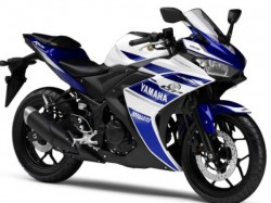 Yamaha Working On Project Named R3 Motorcycle