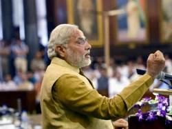 Pm Narendra Modi Speaks On Blue Revolution Icar S Function