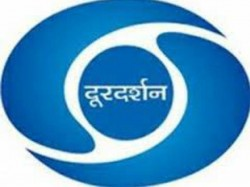 Doordarshan Is Set Become Global Now