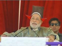 Live Pm Narendra Modi Arrives Leh