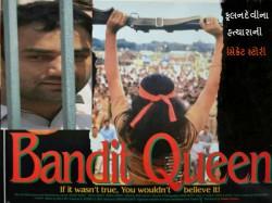 Phoolan Devi Murder Sher Singh Ranas Secret Story
