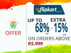 Independence Day Special Offers Discounts Online Shopping
