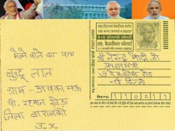 Prime Minister Narendra Modi Getting Huge Mails Daily