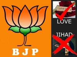 Tale Of Bjp Leaders Love Jihad Connection In Pics