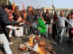 Bjp Will Loss Assembly Election Maharashtra Or Win