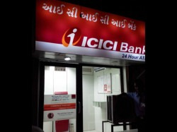 How To Use Icici Bank Card Less Cash Withdrawal Instant Cash Transfer Services