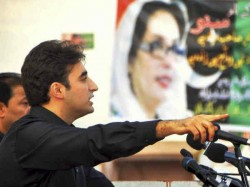 Bpj Said On Bilawal That It Is Very Immature Comment