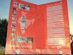 Narendra Modi Gets World S Largest Birthday Card