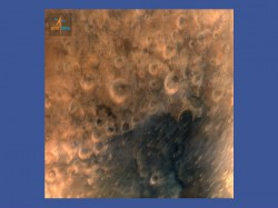 Mangalyaan Start Work On Mars Isro Published First Pictures By Mars Orbiter Mission