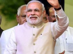 Pm Narendra Modi Launches Make In India At Vigyan Bhavan